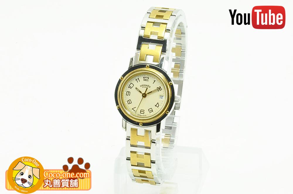 buy popular edc6a a88f2 エルメス 腕時計 クリッパー コンビ(SS/GP) レディース ...
