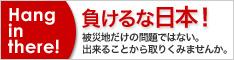 大阪寝屋川質屋